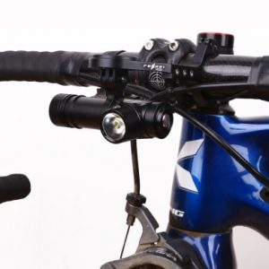 Ferei HL70 Bikelight / Headlight